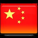 formation chinois bright language